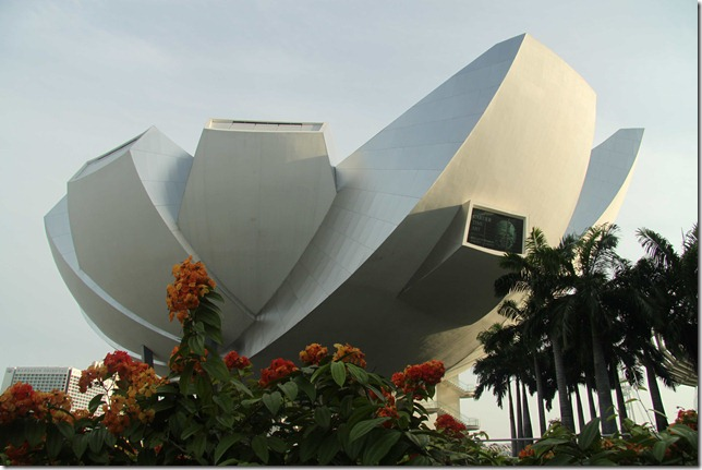 Art and Science Museum