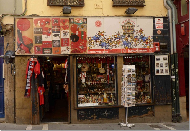 Bull shop