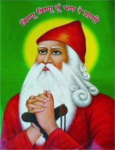 Guru Jambeshwar. Less 'ho, ho ho' than Santa.
