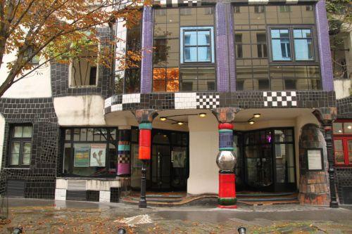 The Kunst Haus, Wien, dedicated to the work of Hundertwasser.