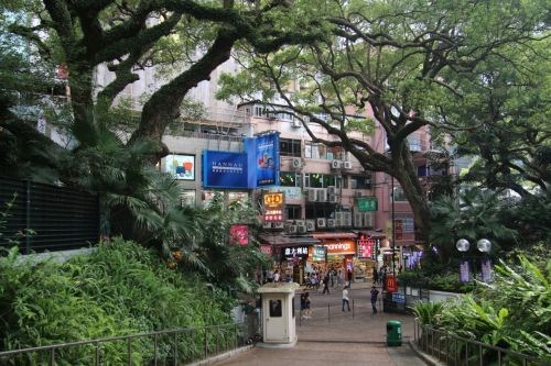 Out of Kowloon Park and back into the busy streets.
