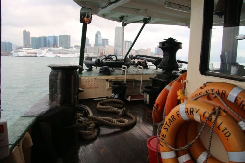 The Star Ferry, with Kowloon up ahead.
